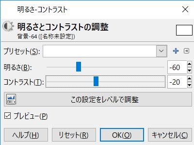 f:id:nyanko_omori:20180120155932p:plain