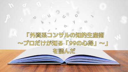 f:id:nyankokon:20210227214907p:plain