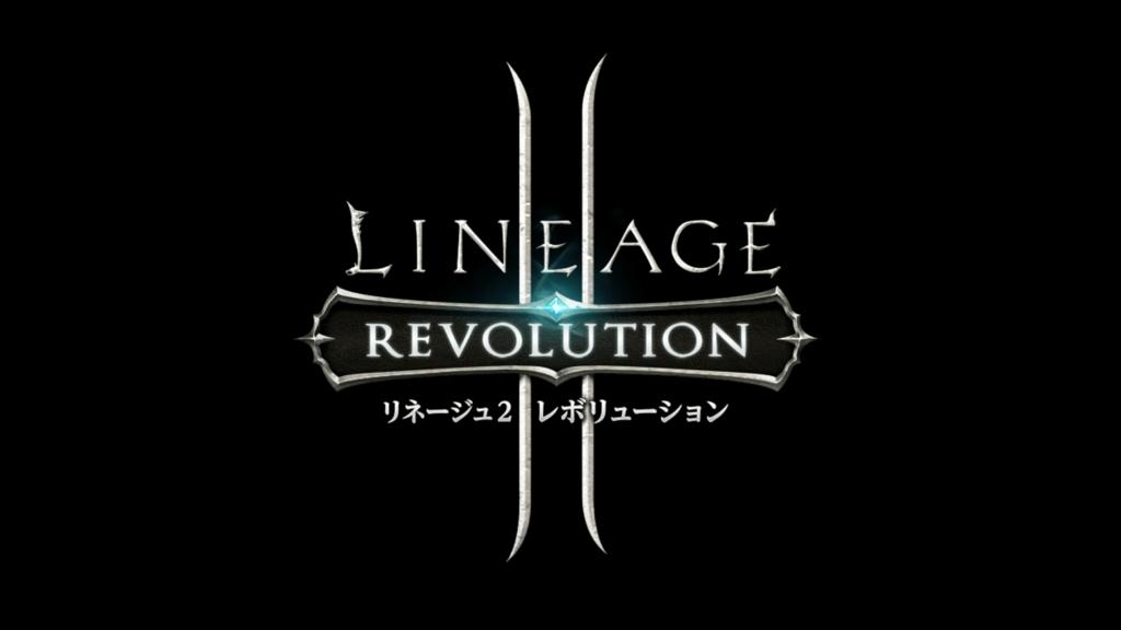 f:id:nyankonohousoku:20170904003626j:plain