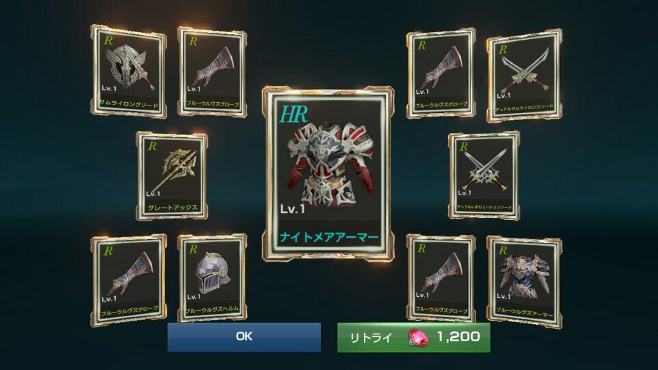 f:id:nyankonohousoku:20170904004745j:plain