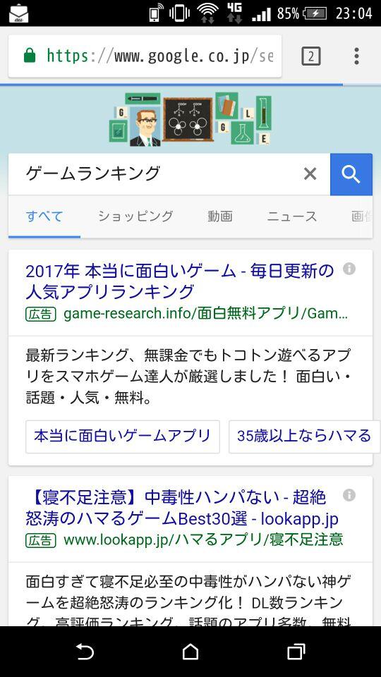 f:id:nyankonohousoku:20170907232100j:plain