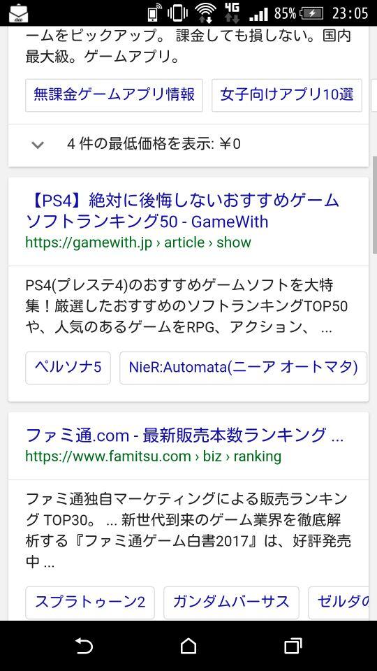 f:id:nyankonohousoku:20170907232553j:plain