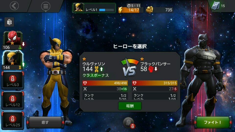 f:id:nyankonohousoku:20170907234326j:plain