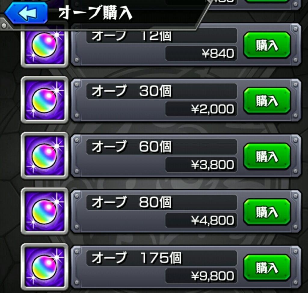 f:id:nyankonohousoku:20170912222102j:plain