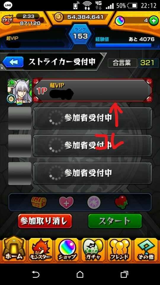 f:id:nyankonohousoku:20170914221744j:plain