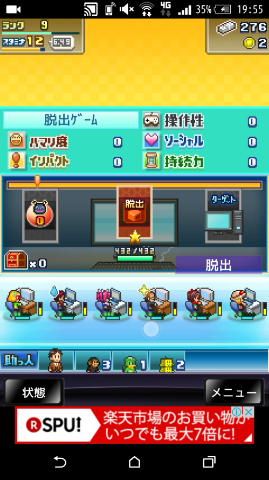 f:id:nyankonohousoku:20170927222621p:plain