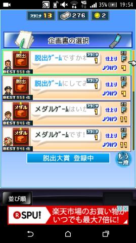 f:id:nyankonohousoku:20170927223936p:plain