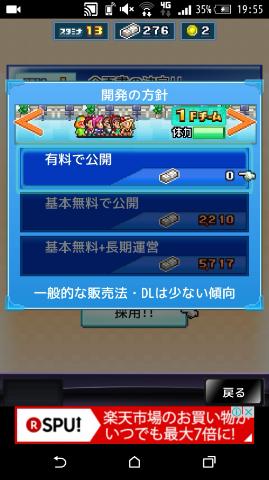 f:id:nyankonohousoku:20170927225405p:plain