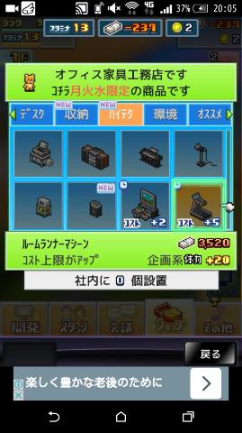 f:id:nyankonohousoku:20170927231338p:plain