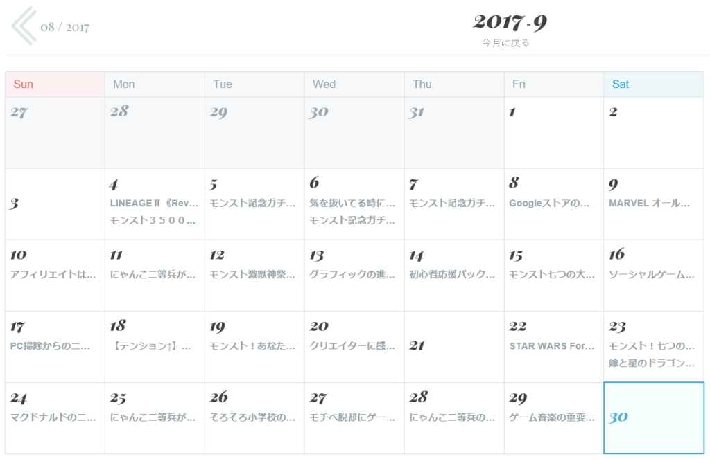 f:id:nyankonohousoku:20170930003617p:plain