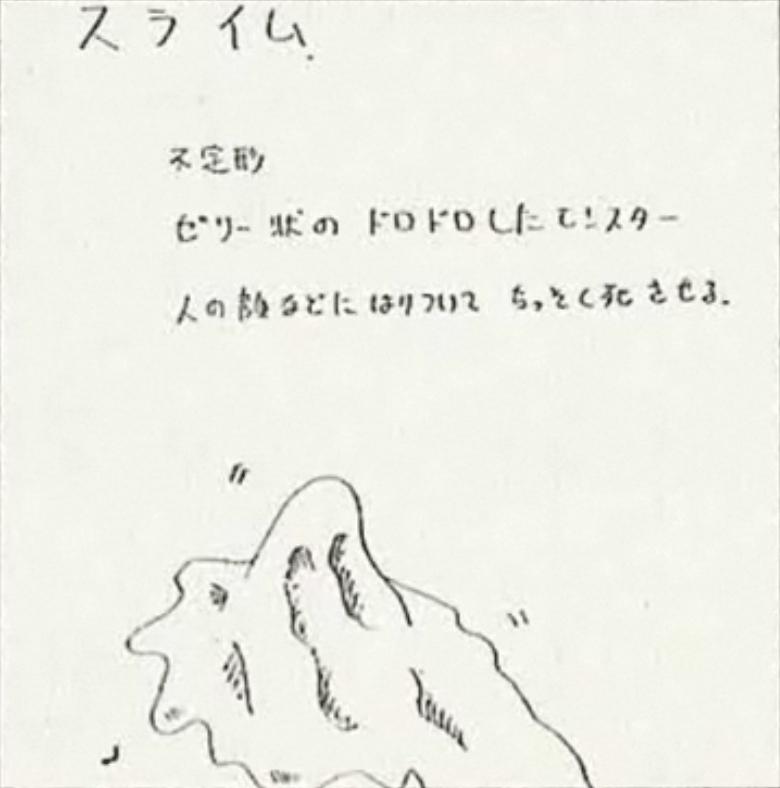 f:id:nyankonohousoku:20171005224402j:plain