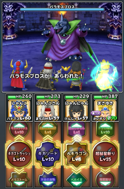 f:id:nyankonohousoku:20171010205958p:plain