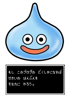 f:id:nyankonohousoku:20171017025448p:plain