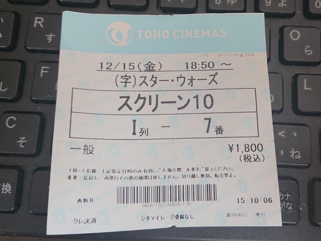 f:id:nyankonohousoku:20171216190629j:plain