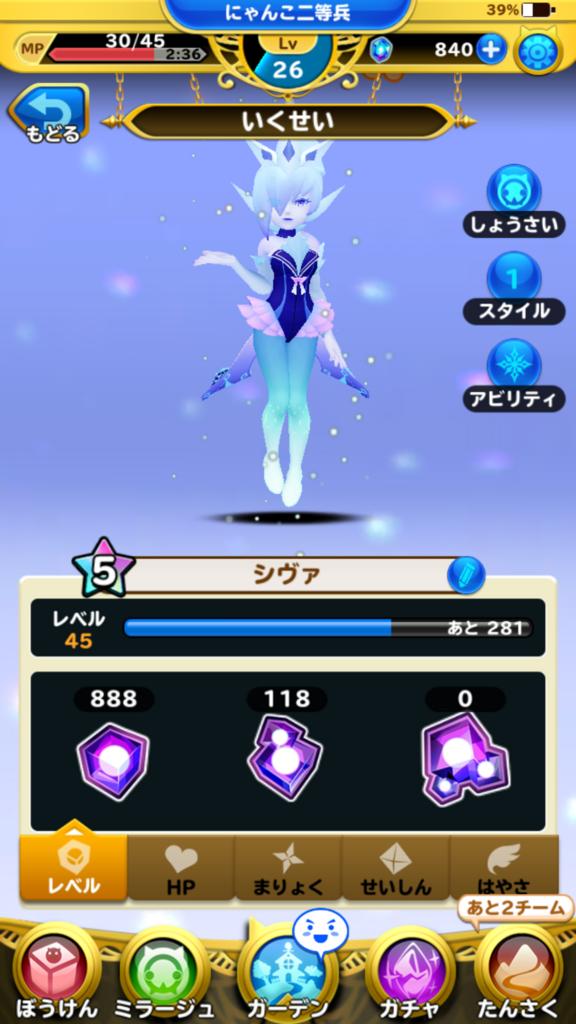 f:id:nyankonohousoku:20171218235405p:plain