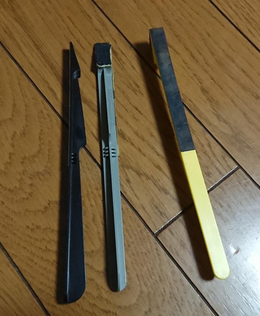 f:id:nyankonohousoku:20180105190702j:plain