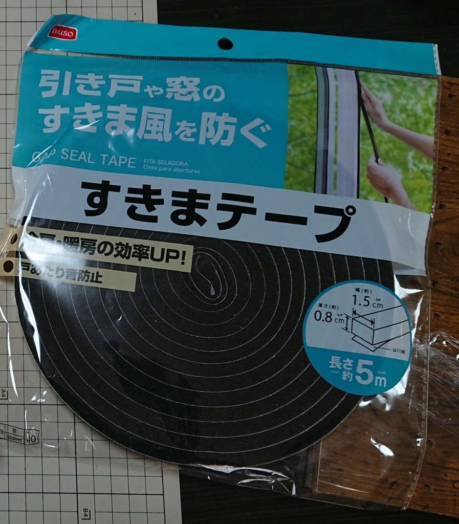 f:id:nyankonohousoku:20180109225843j:plain