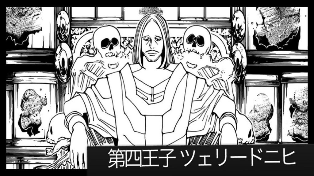 f:id:nyankonohousoku:20180202234252j:plain
