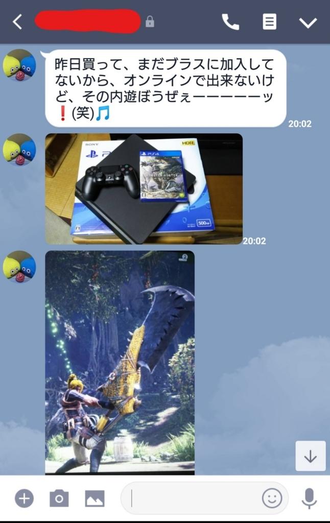f:id:nyankonohousoku:20180205022350j:plain
