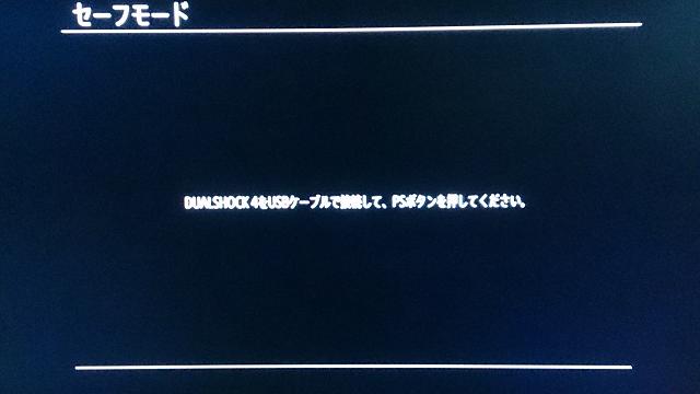 f:id:nyankonohousoku:20180205210439p:plain