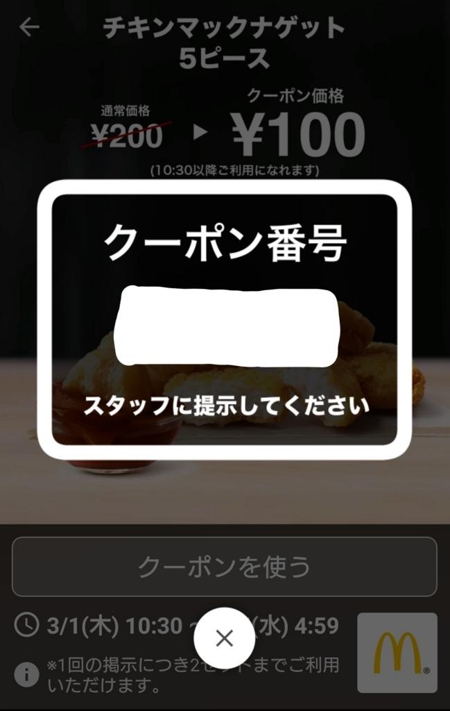 f:id:nyankonohousoku:20180304010110j:plain