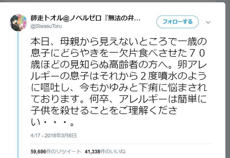 f:id:nyankonohousoku:20180307212449p:plain