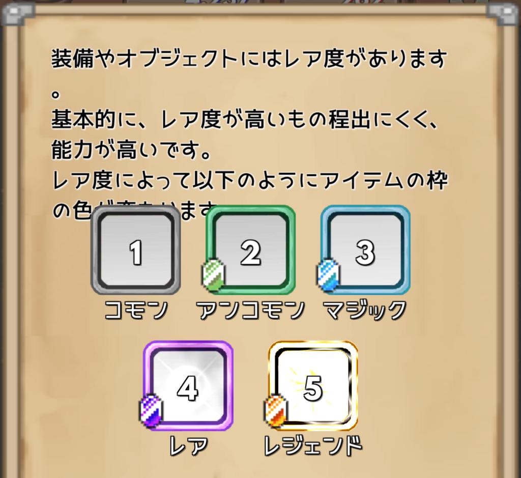 f:id:nyankonohousoku:20180408105501p:plain