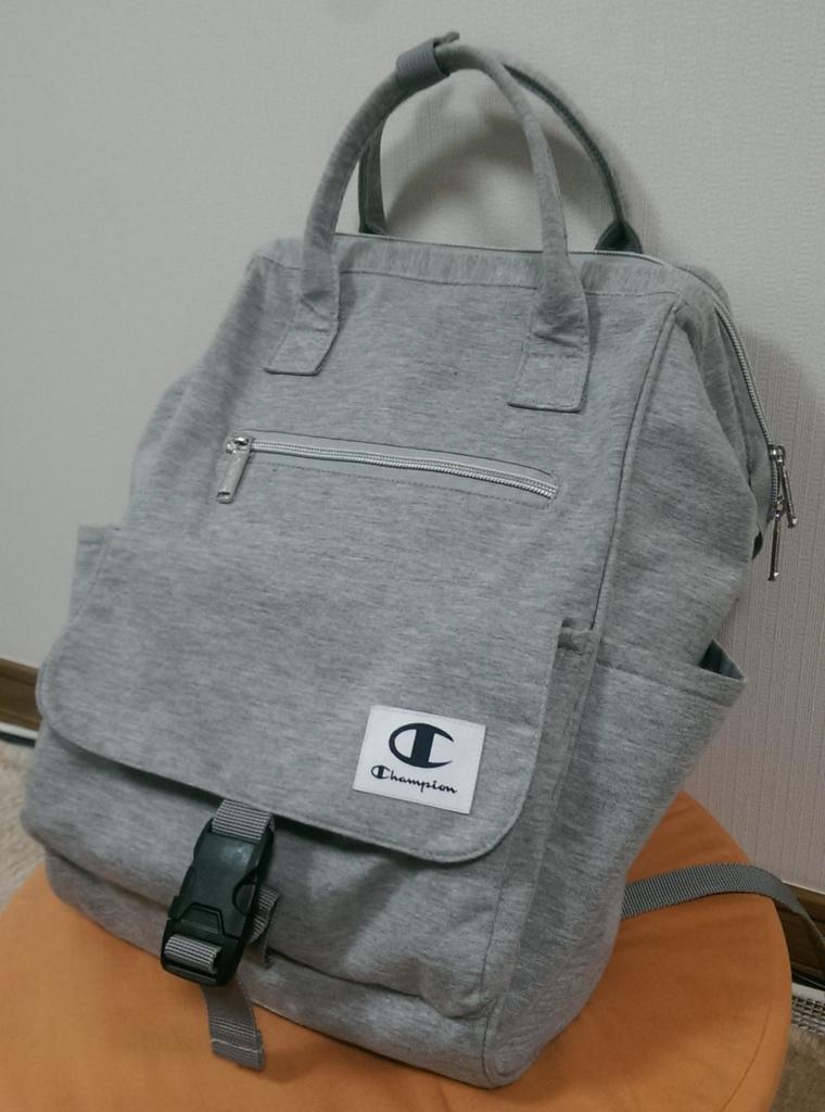 e1aac6dcf04c マザーズバッグをリュックに替えたら、徒歩育児が格段に楽になりました ...