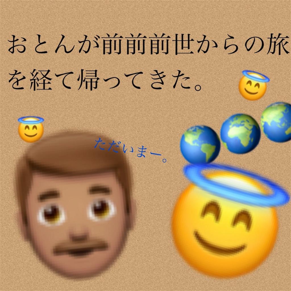 f:id:nyannyannyaaa:20170611130847j:image