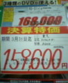 20040310183013