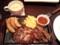 RED STEAK HOUSEのハンバーグ&切り落としビーフステーキとスープバー