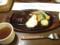 ふらんす亭のデミたまハンバーグ&Aセットのスープ