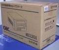 MX1201-BKのパッケージ