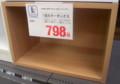 LIFELEX KXM18-5104 (コーナン 兵庫松原通店)