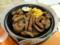 ワイルドジューシーカットステーキ 300g (ペッパーランチ プロメナ神戸