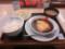 チーズハンバーグ定食 (松屋)
