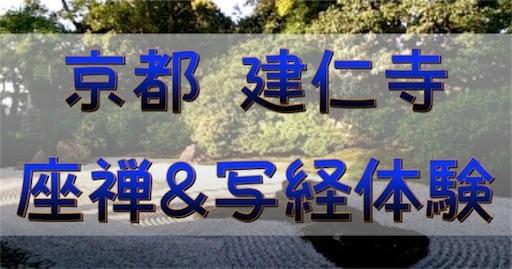f:id:nyansu-nyan:20181006193805j:image