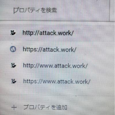 幸子 サイトの設定