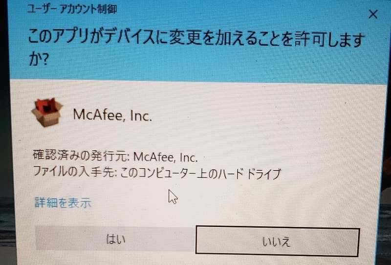 McAfee ASUS