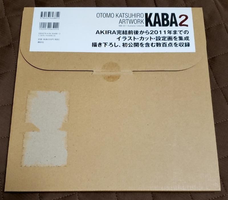 KABA2 輸送ケース