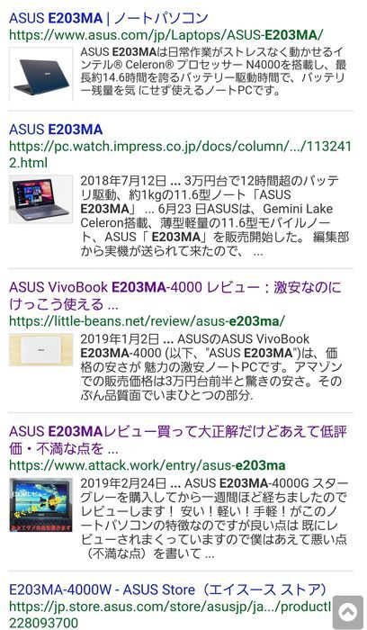 ノイズレスサーチの検索結果