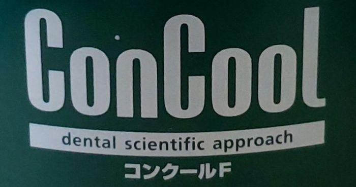コンクールF 洗口液