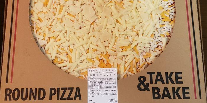 コストコの6色チーズピザ