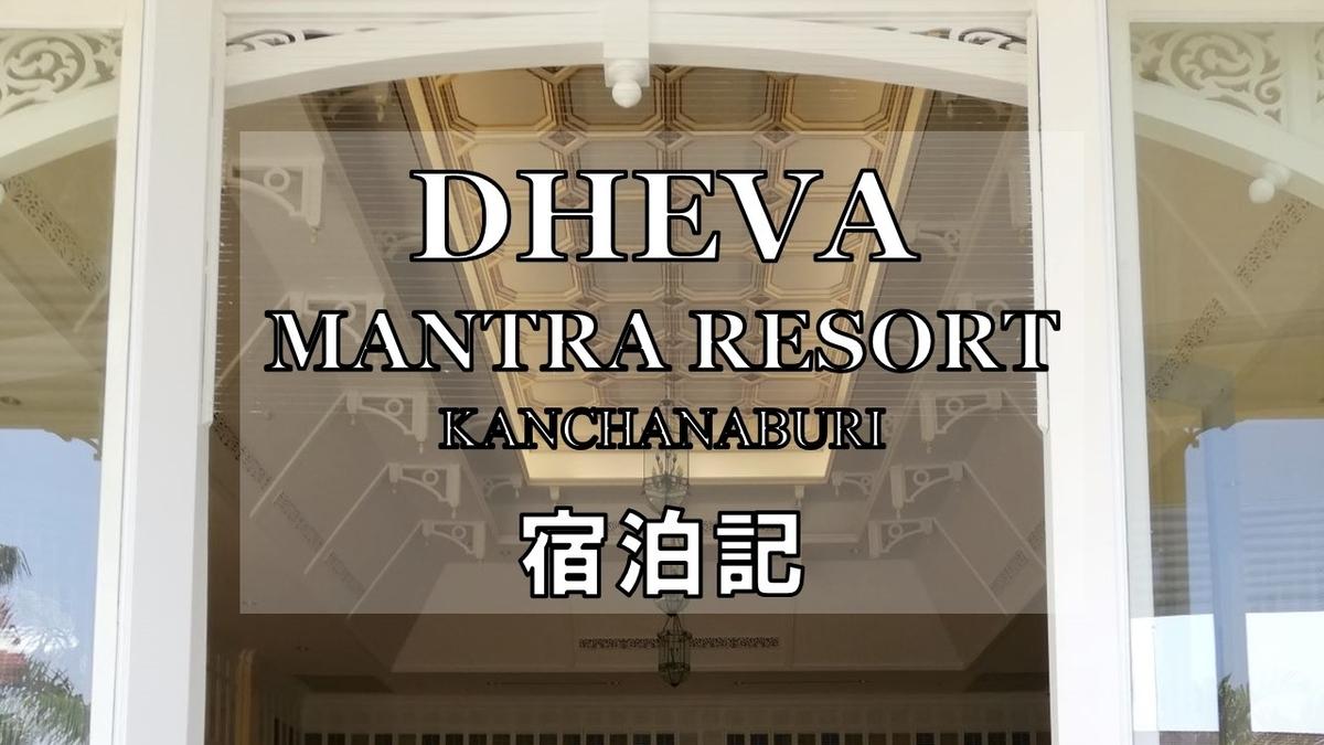 f:id:nyanta-maew:20210708174123j:plain