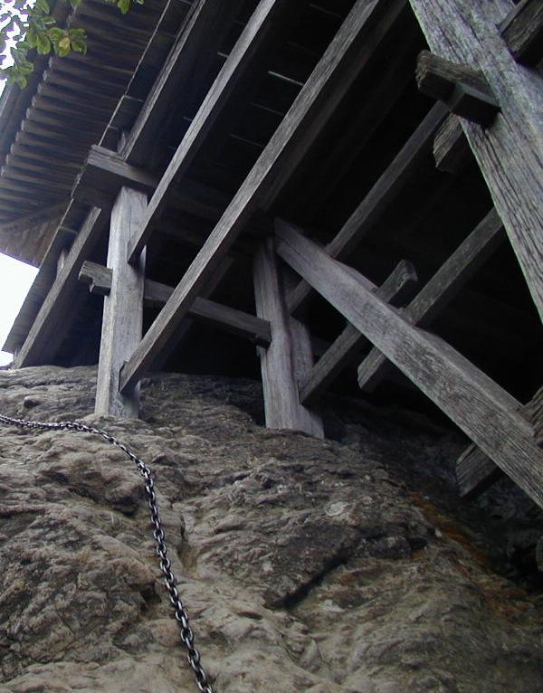 三徳山の鎖で登る