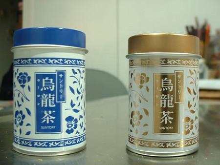 サントリー烏龍茶ミニお茶缶