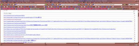 Firefoxによるはてなカウンターの画面