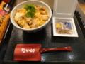 なか卯の親子丼+納豆