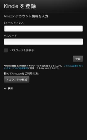 20121218163708