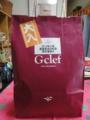 Gclefの紅茶福袋
